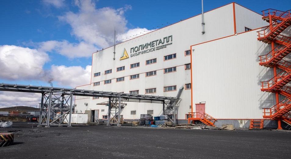 Polymetal объявил производственные результаты за III квартал 2021 года