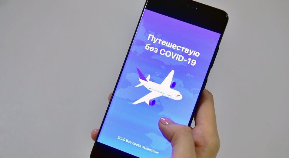 """Более миллиона человек скачали приложение """"Путешествую без COVID-19"""""""