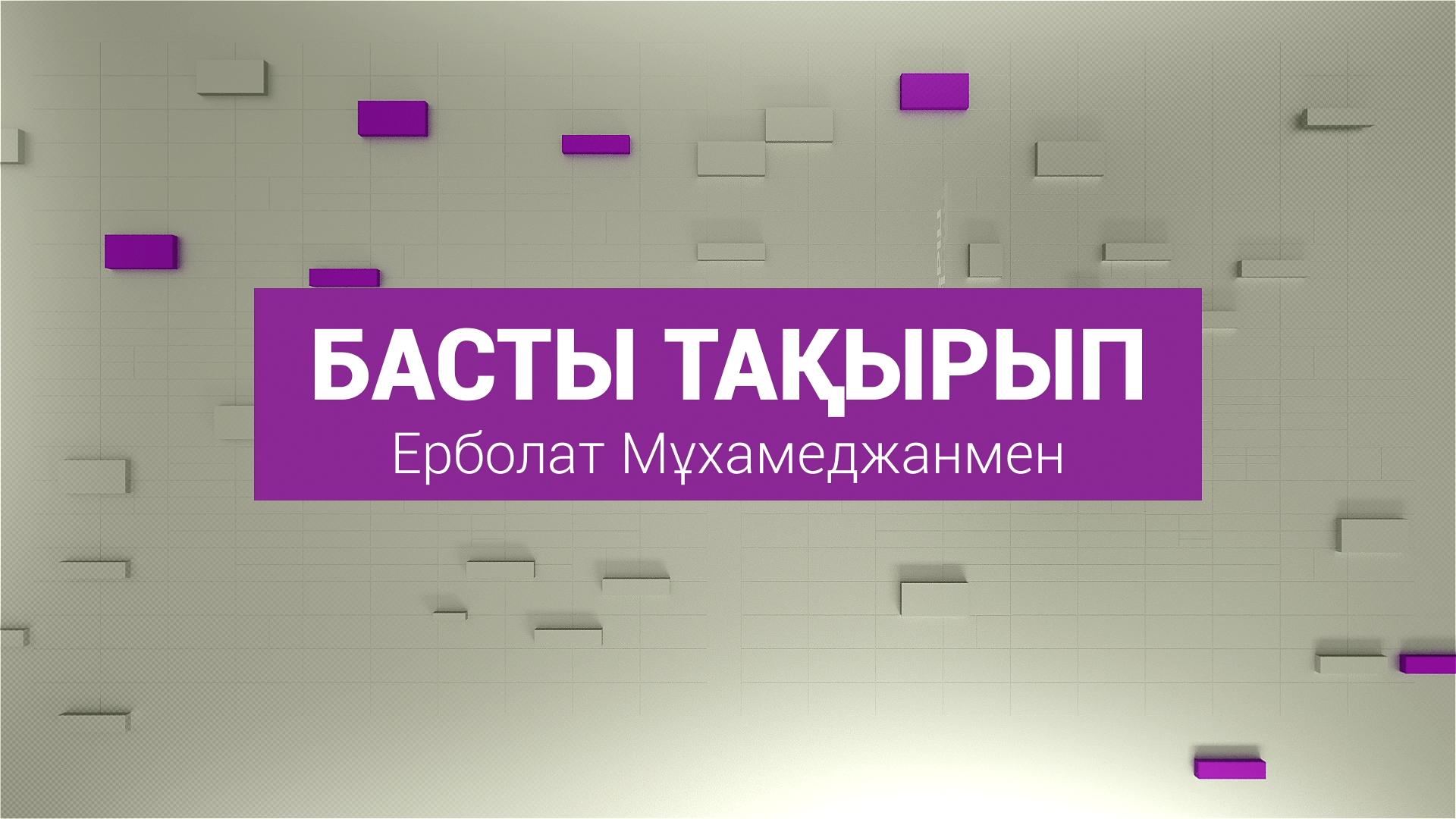 https://inbusiness.kz/ru/images/original/9/images/pj4gq9cF.png