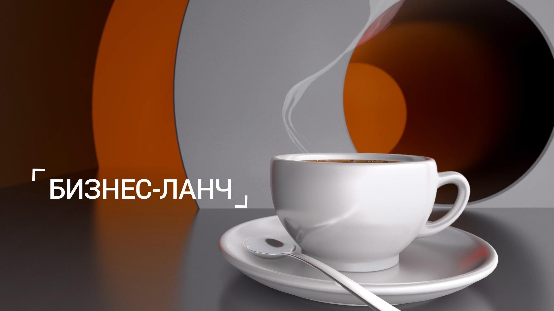 https://inbusiness.kz/ru/images/programbig/1/images/OUsLZHnK.jpg
