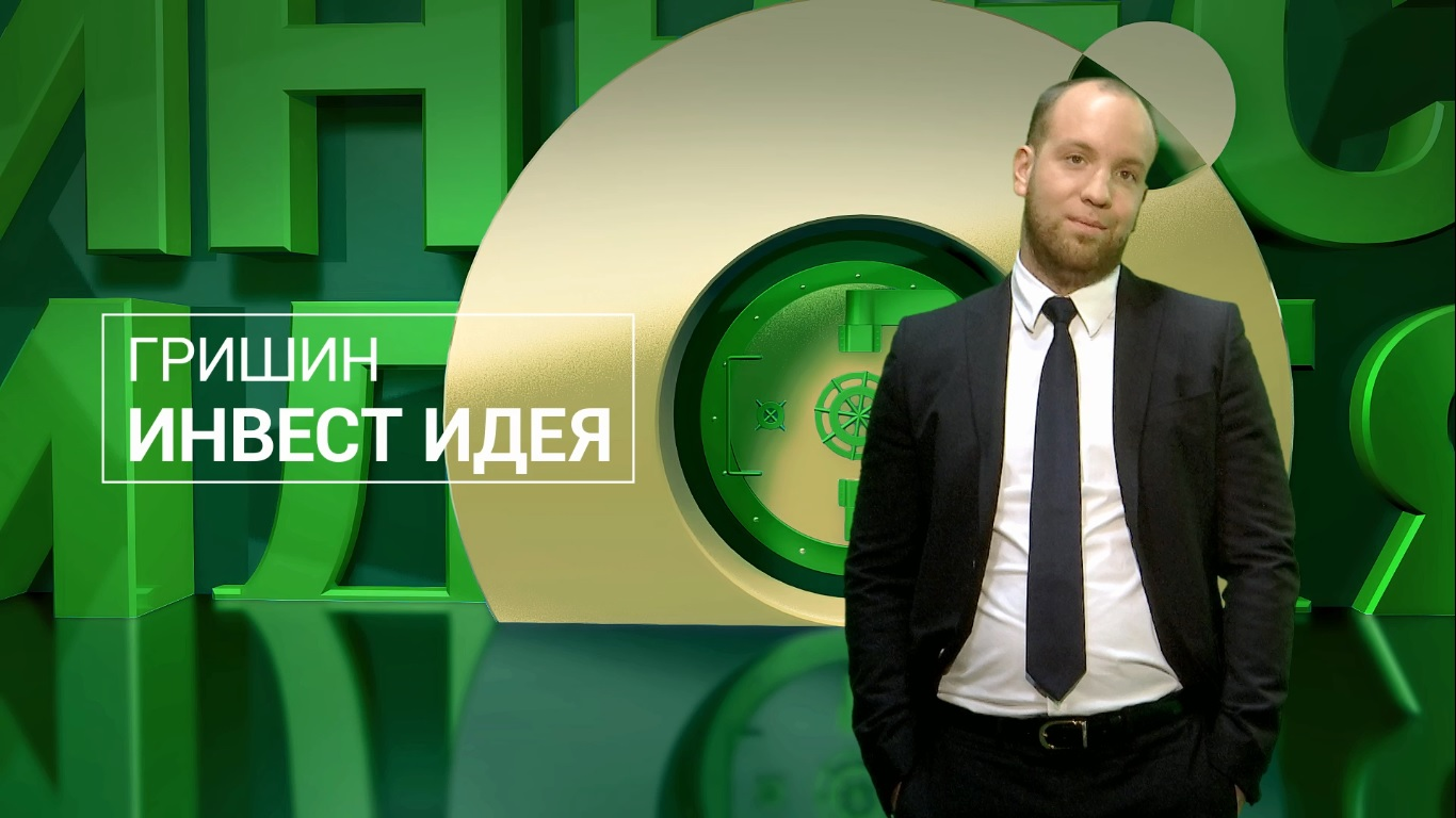 https://inbusiness.kz/ru/images/programbig/1/images/d1UT9W21.jpg