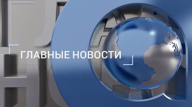 https://inbusiness.kz/ru/images/programbig/1/images/hZL0yD3S.jpg