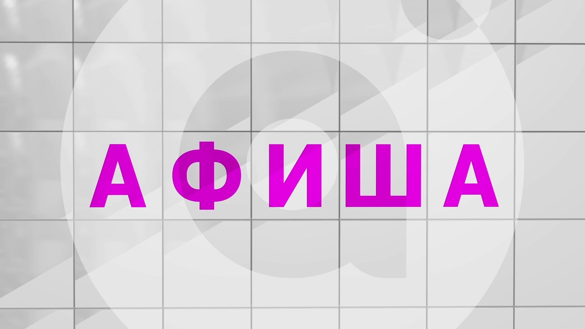https://inbusiness.kz/ru/images/programbig/1/images/xwXIT16n.jpg