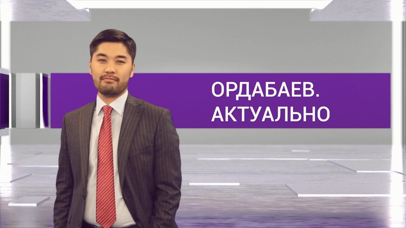 https://inbusiness.kz/ru/images/programbig/13/images/D6UfCAWo.png