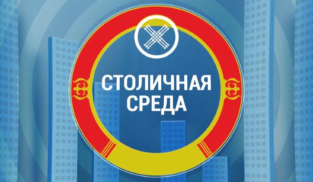 https://inbusiness.kz/ru/images/programbig/19/images/ite49Y5Y.png