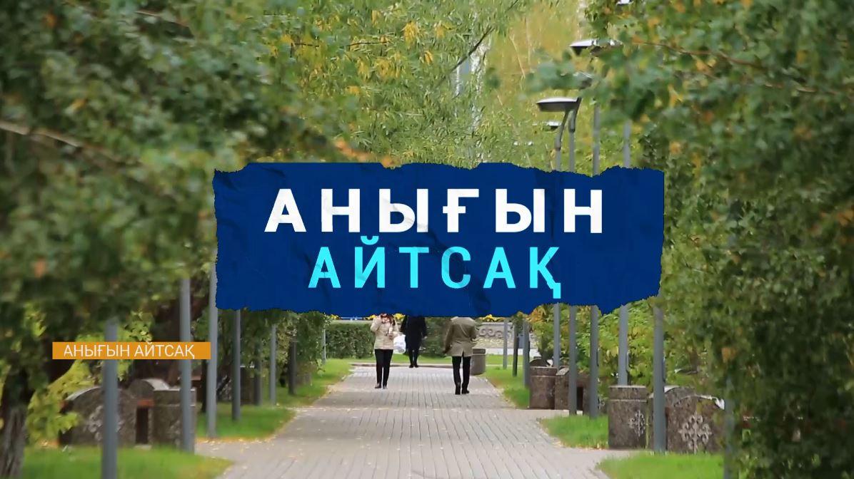 https://inbusiness.kz/ru/images/programbig/19/images/q8AfZZkO.jpg