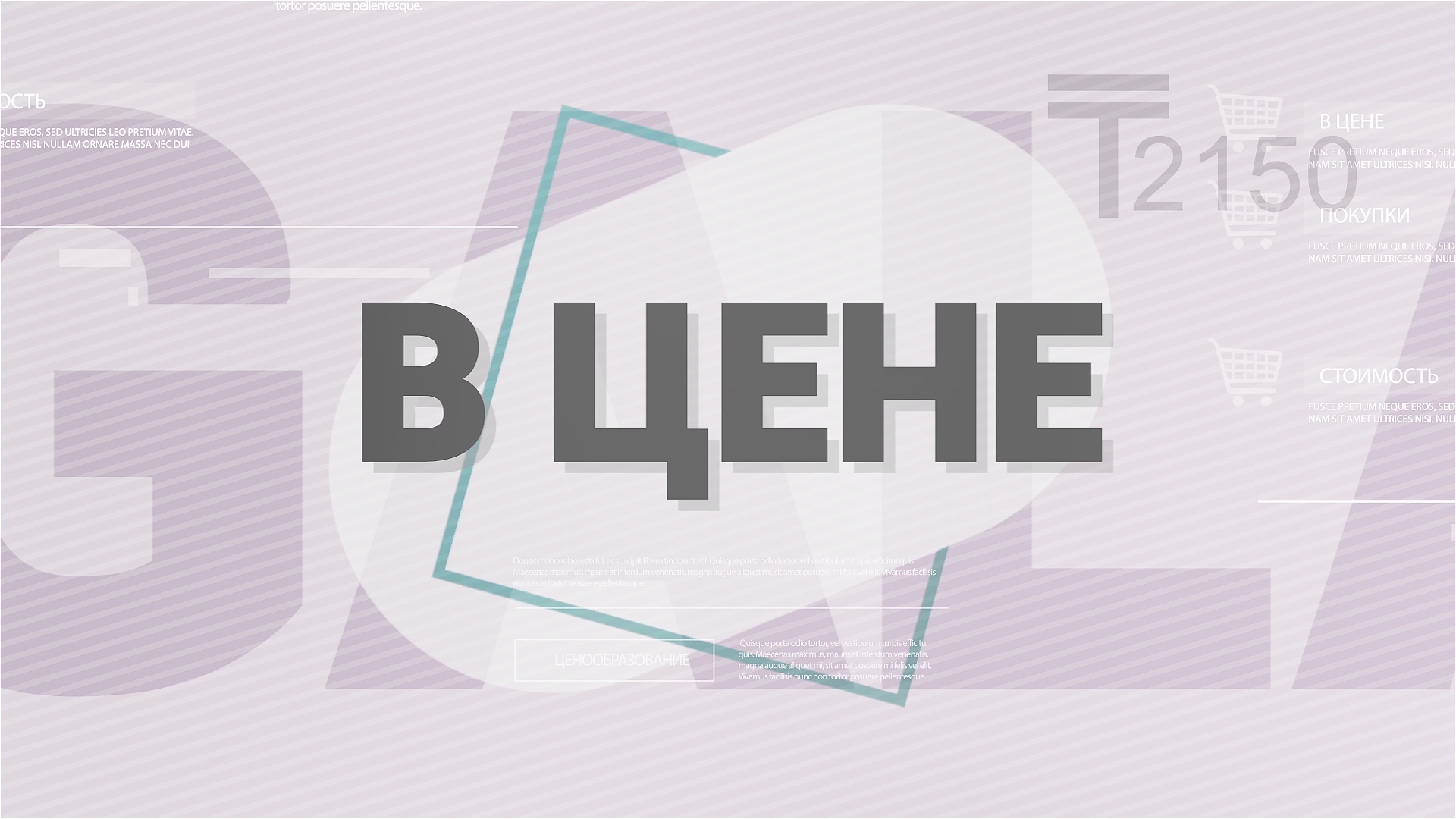 https://inbusiness.kz/ru/images/programbig/19/images/wKQXHiFY.png