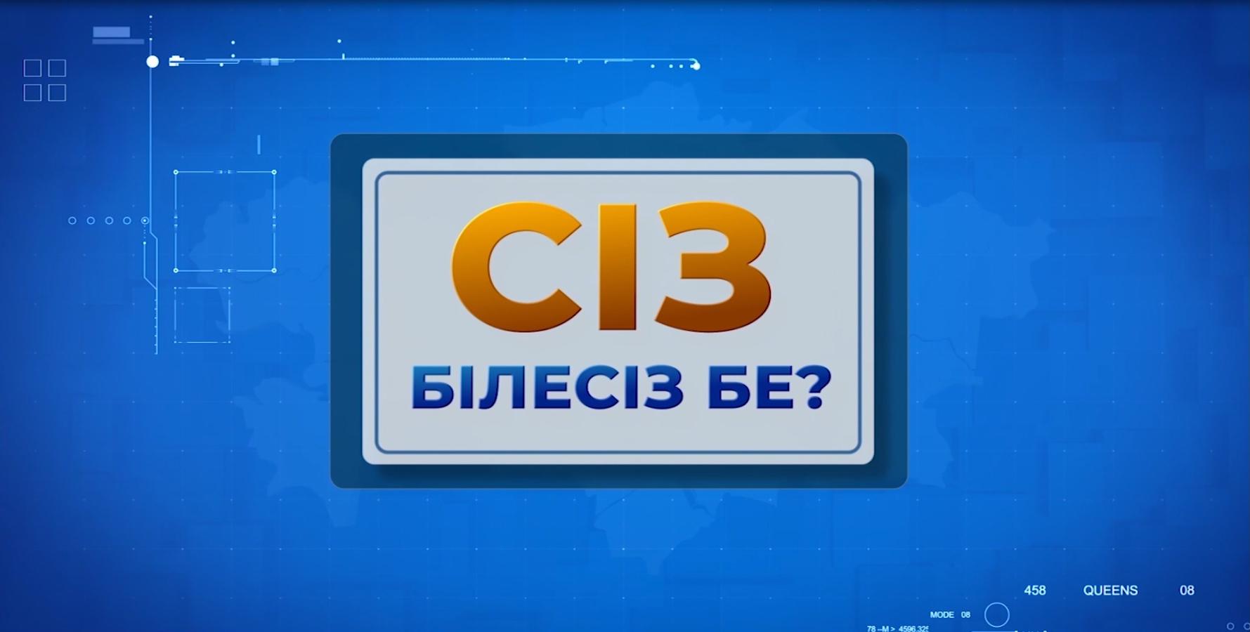 https://inbusiness.kz/ru/images/programbig/19/images/xLgfzM2Q.jpg