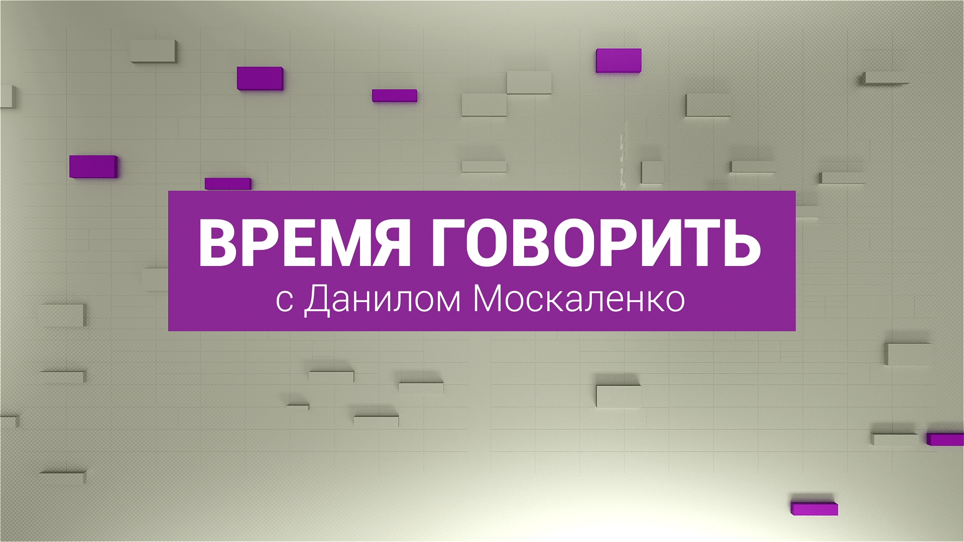 https://inbusiness.kz/ru/images/programbig/9/images/pZOFoTsg.png
