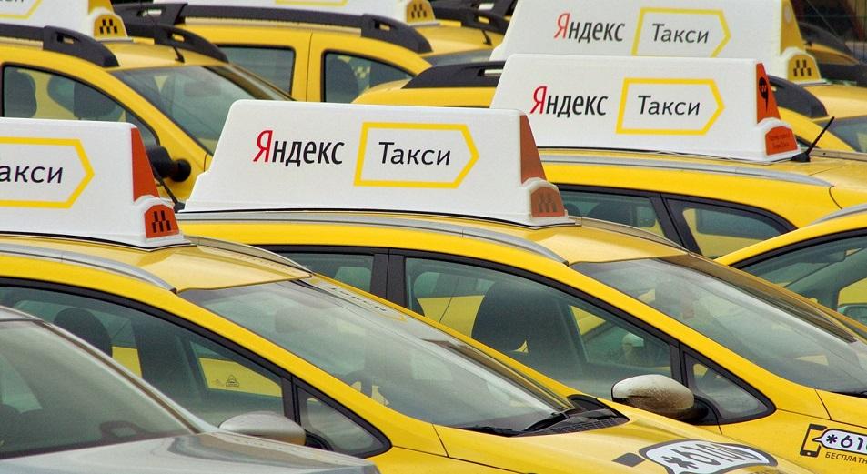 «Яндекс. Такси» наращивает присутствие в Казахстане