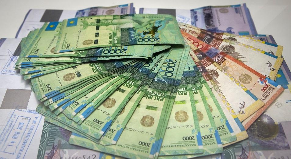 ККБ утилизировал ликвидность