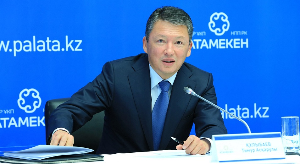 """Тимур Кулибаев: """"Бизнесу необходим диалог с властью в регионах"""""""