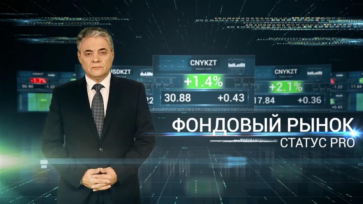 Фондовый рынок. Статус PRO