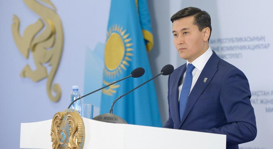 МИР привлечет Максата Усенова к ответственности