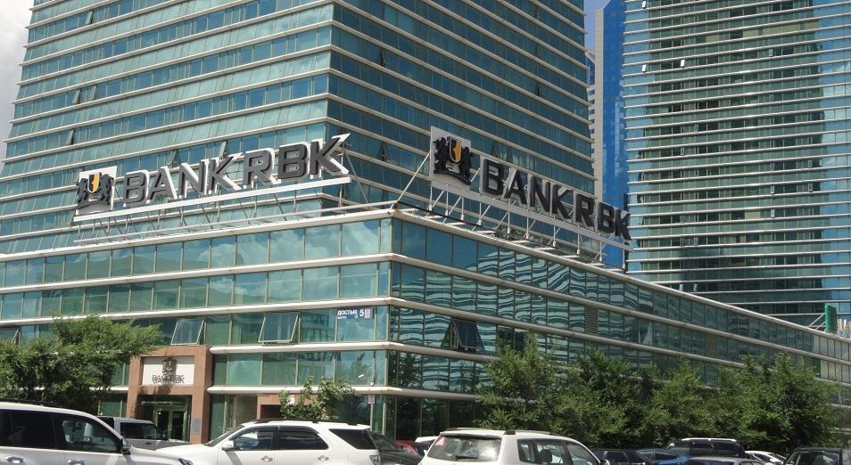 Нацбанк требует от акционеров RBK план финподдержки