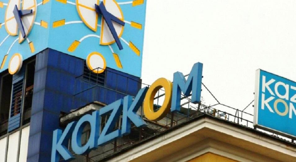 Любая консолидация хорошо влияет на котировки - Qazkom
