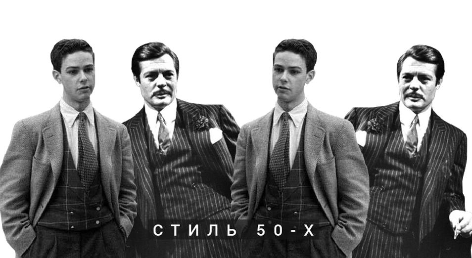 Костюмы 50-х снова в тренде