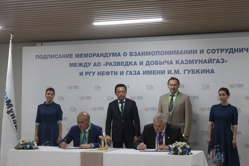РД КМГ совместно с российским вузом планируют подготовить концепцию развития месторождений Узень и Карамандыбас