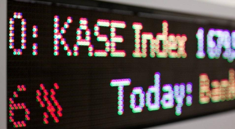 Инвесторы променяли банки на KASE