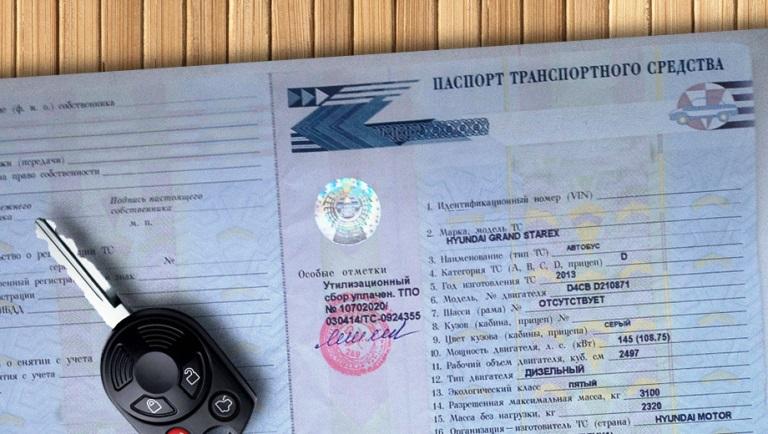 В странах ЕАЭС введены единые формы электронных паспортов машин