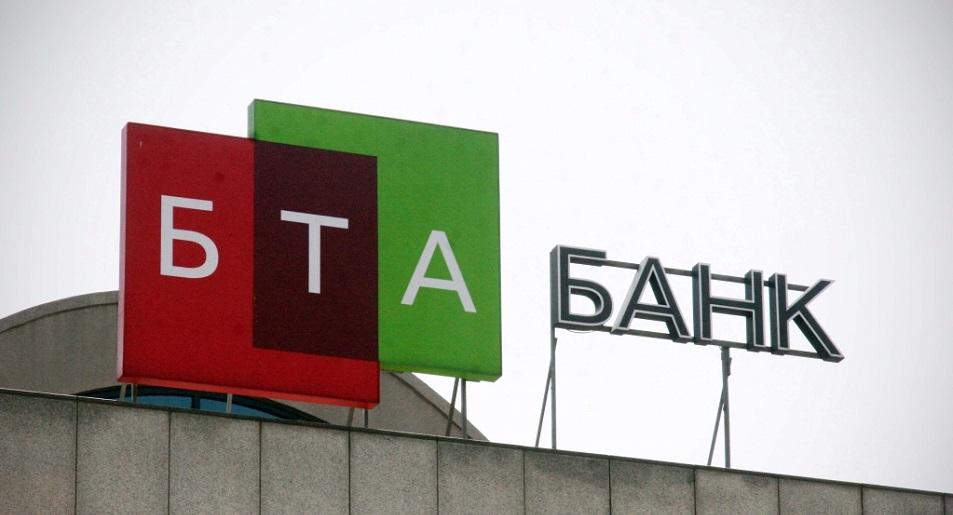 ККБ и Кенес Ракишев пока не расплатились за БТА
