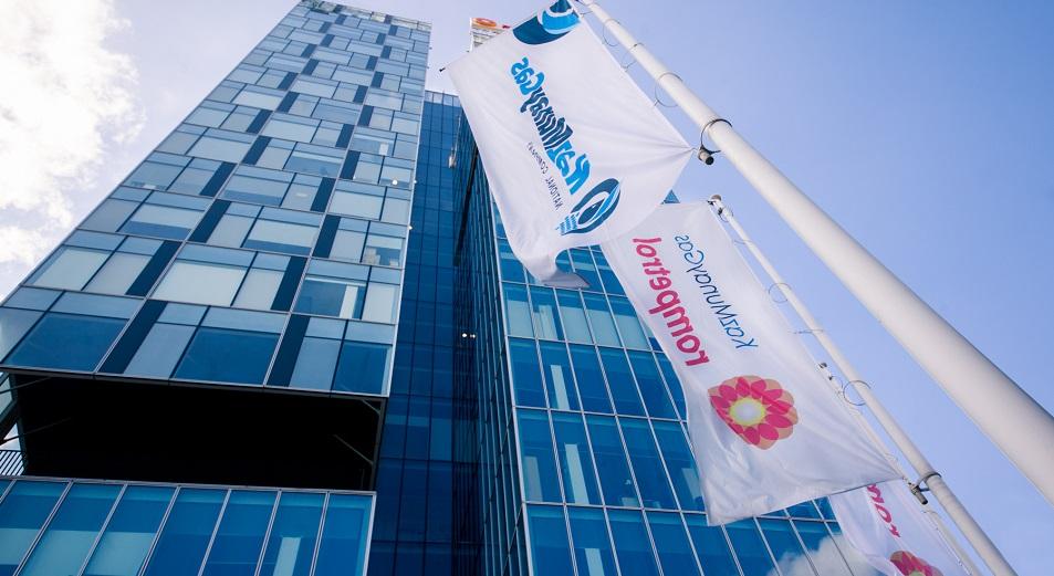 KMG International достигла рекордных операционных и финансовых результатов