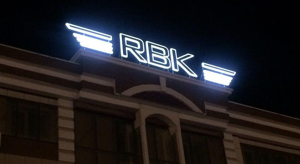 Bank RBK: оздоровление в пользу клиентов