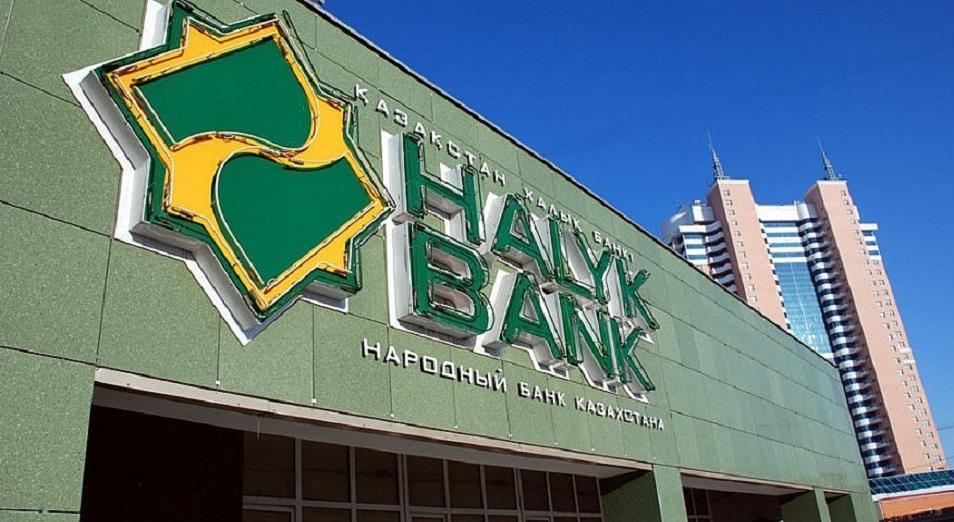 Народный банк выкупает 96,8% акций ККБ за 185 млрд тенге