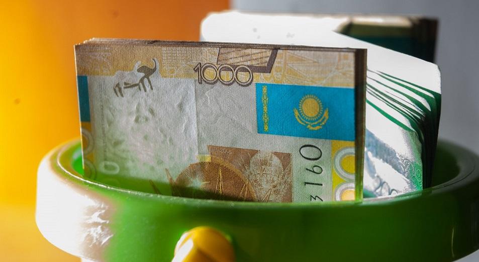 Международные резервы Казахстана тают четвертый месяц подряд