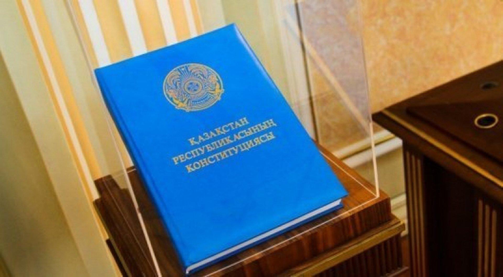 Госсек РК Гульшара Абдыкаликова приняла участие в конференции, посвящённой Конституции РК