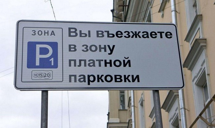 Что ожидают власти Астаны от платных парковок