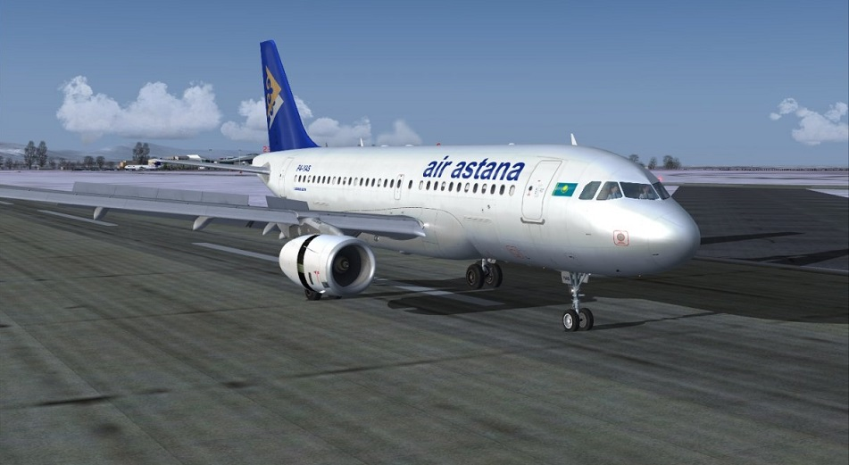 «Казатомпрому» и Air Astana подобрали инвестбанки