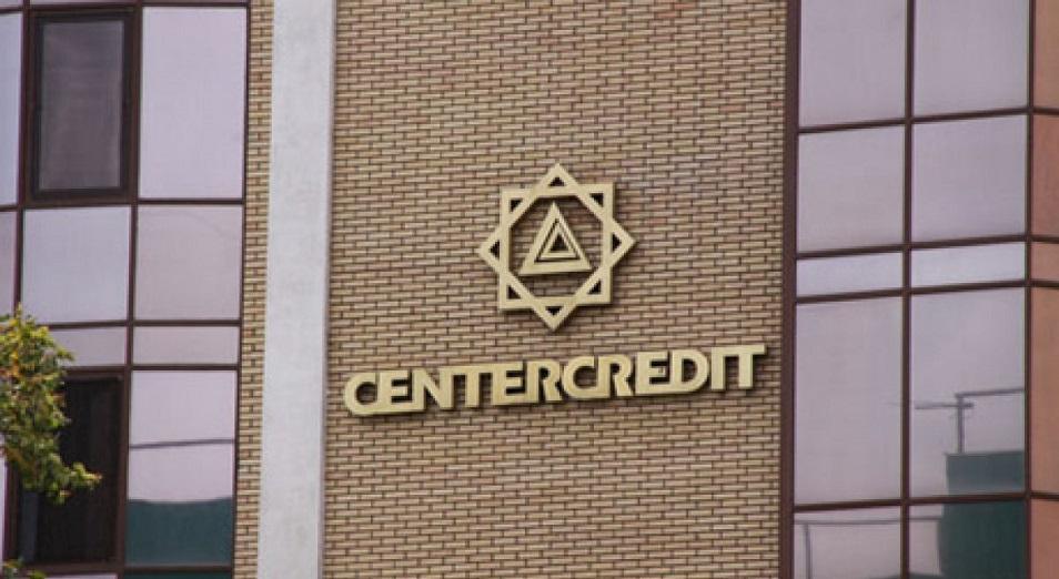 В Алматы разыскивают нападавших на отделение «Центркредит»