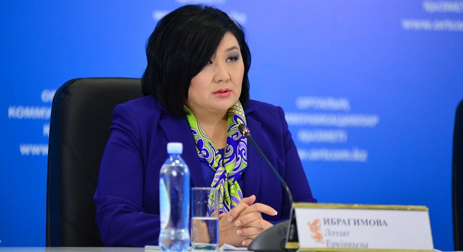 Главой ЖССБК назначили управленца из «Байтерека»