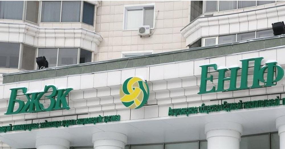 Әзербайжан банкінің болашағы бұлыңғыр