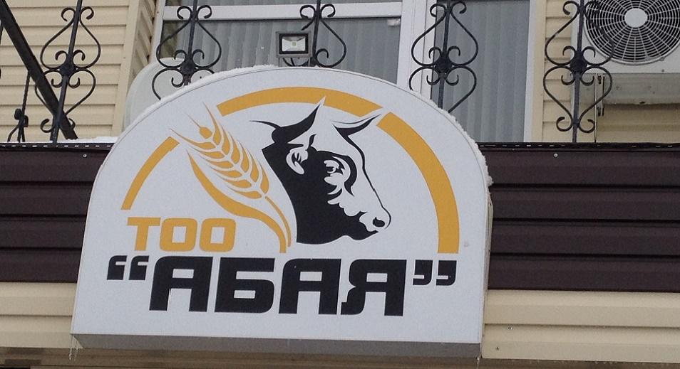 Стейк халял из Павлодара