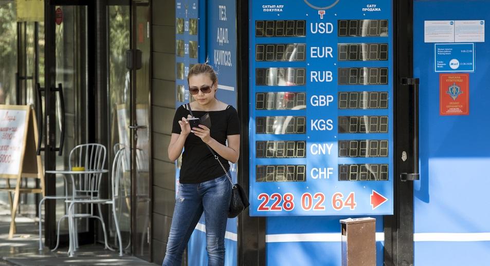 Tele Trade пророчит тенге новую девальвацию