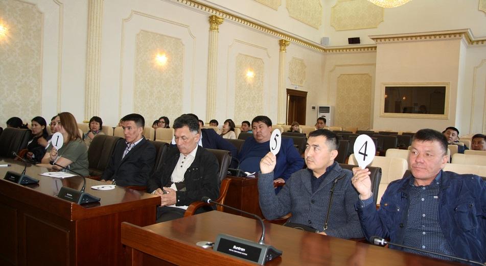 Первый земельный аукцион прошел в Уральске