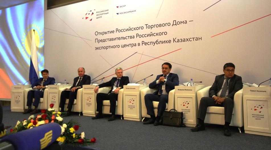 Нацкомпании не вписываются в российскую программу экспортного кредитования