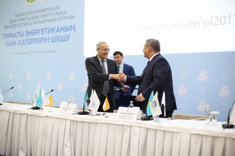 Подписано соглашение о сотрудничестве между Национальным ядерным центром и Международной организацией по термоядерной энергии ITER