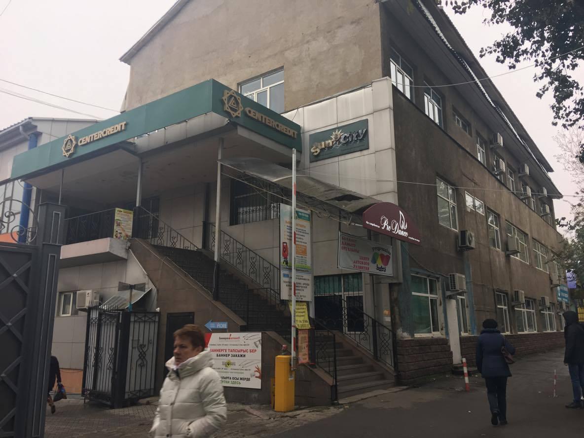 Алматы: «Центркредит» банкі бөлімшесіне шабуыл жасаушылар іздестірілуде
