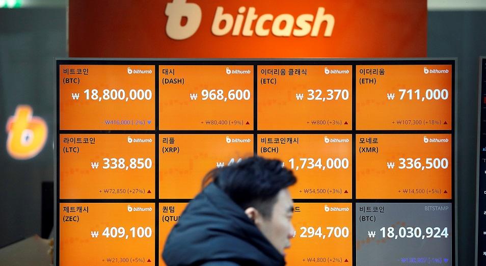 Что ожидать на рынке криптовалют в 2018 году