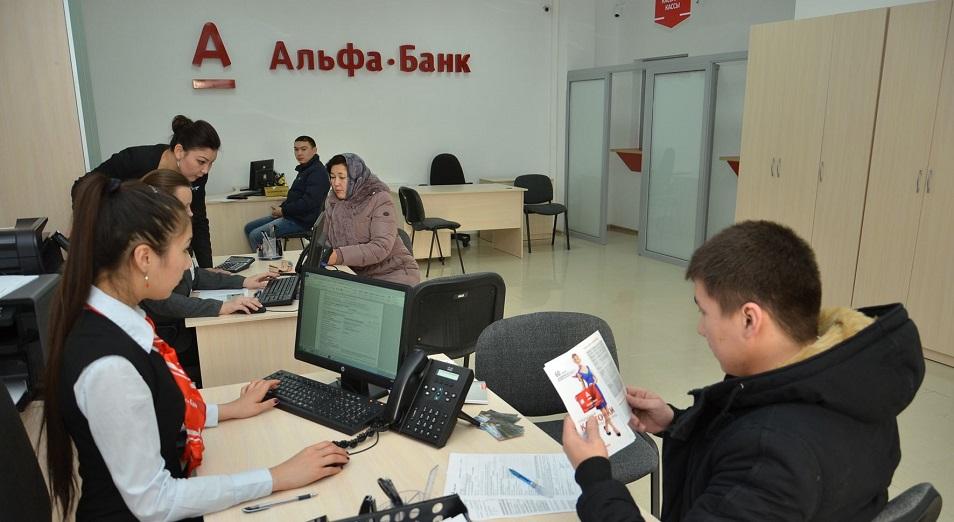 «Альфа-Банк» назван лучшим E-commerce банком Казахстана