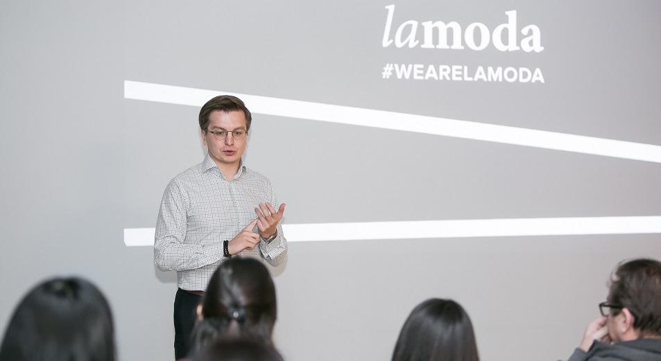 Lamoda.kz приглашает к сотрудничеству казахстанских производителей