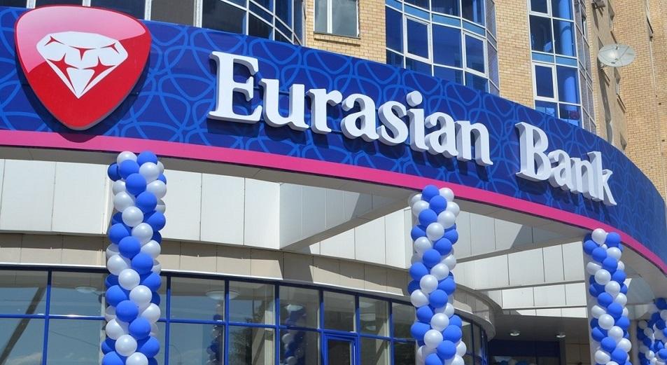 Евразийский банк в октябре заработал 55% всей прибыли по сектору