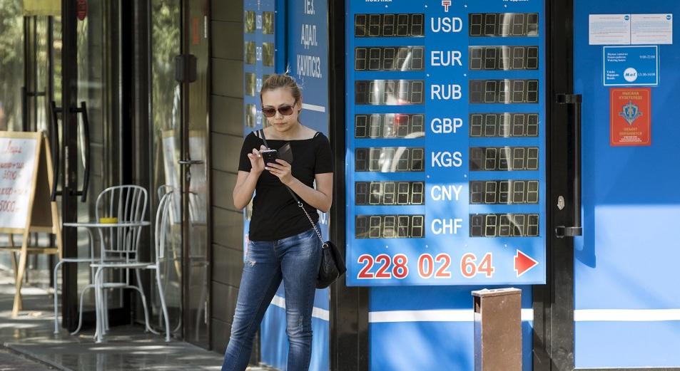 Нацбанк начал дедолларизацию статотчетности