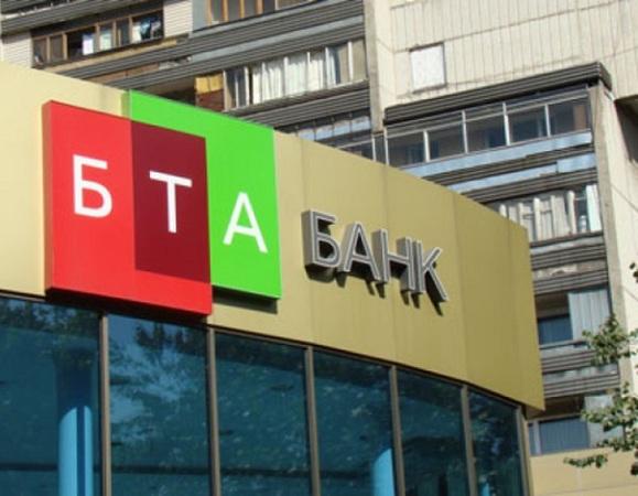 """Главу """"дочки"""" """"БТА Банка"""" задержали в Кыргызстане за махинации с коттеджами сына экс-президента"""