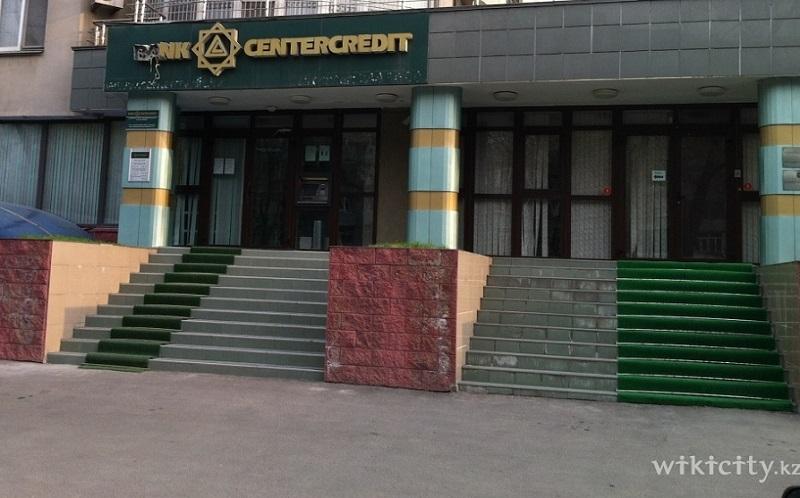 """ЕБРР выделил $45 млн банку """"ЦентрКредит"""""""