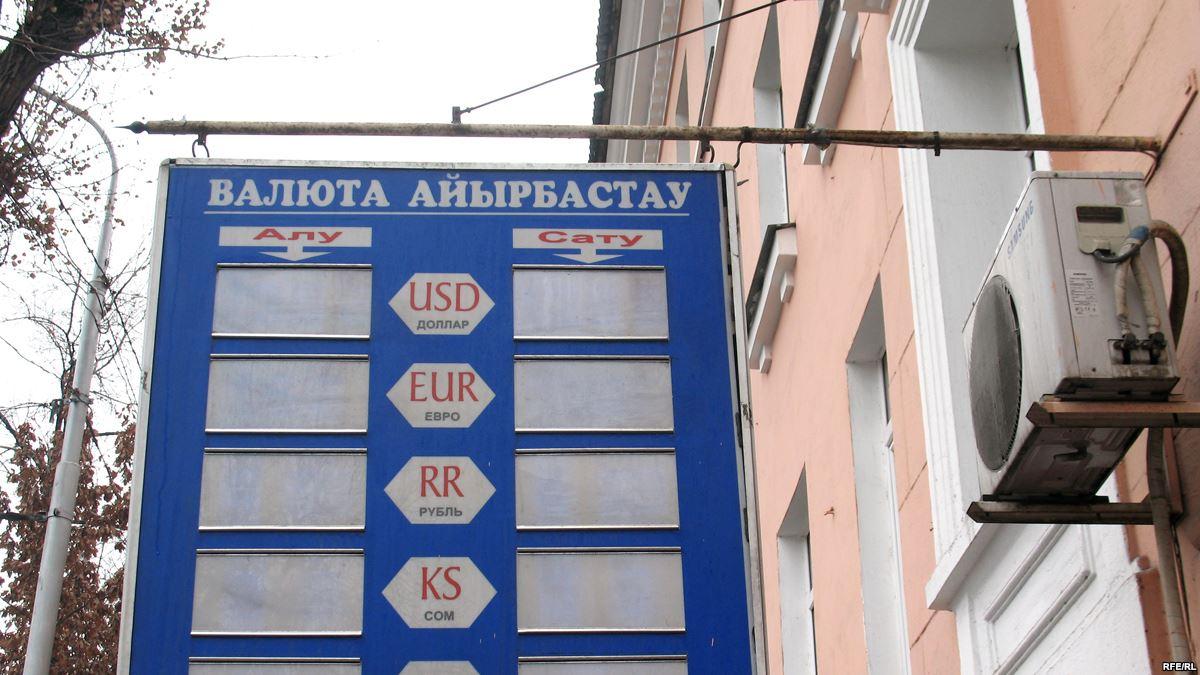 До 378,3 тенге подскочила цена продажи доллара в обменниках Алматы