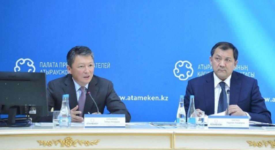 Тимур Кулибаев: «Атамекен» поддержит бизнес-инициативы молодых